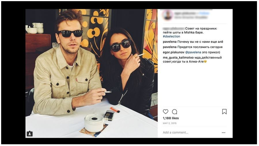 instagram-influenceur-marketing-tabac-jeunes-tabagisme-ad-advert
