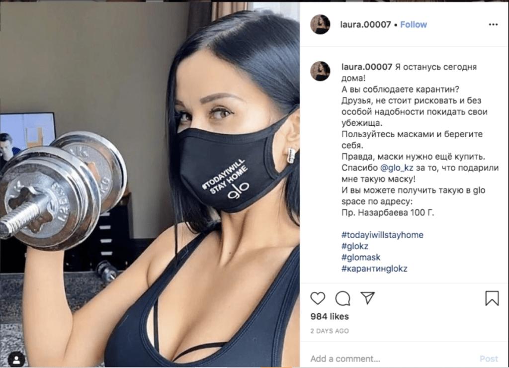 réseaux sociaux-glo-kazakhstan